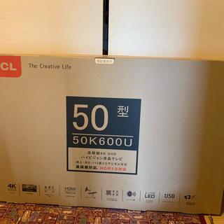 TCL 4K HDR対応液晶テレビ 50K600U
