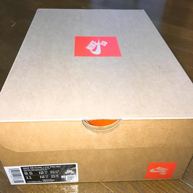 NIKE(ナイキ)のNIKE SB DUNK LOW PRO ISO INFRARED 27.5cm メンズの靴/シューズ(スニーカー)の商品写真