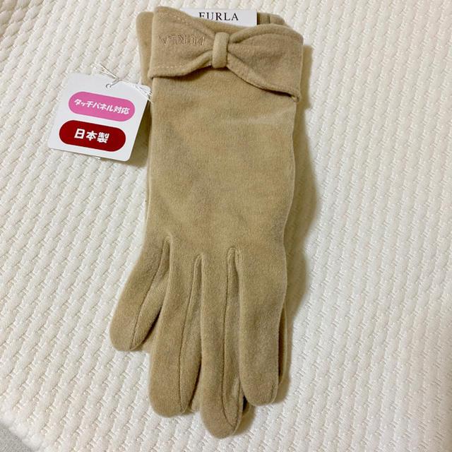 Furla(フルラ)のFURLA 手袋(スマホタッチ対応)※お値下OK レディースのファッション小物(手袋)の商品写真