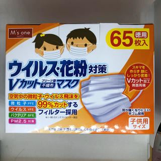 アイリスオーヤマ(アイリスオーヤマ)のアイリスオーヤマ Vカットマスク プリーツ型 子供用サイズ 65枚入 こども(日用品/生活雑貨)