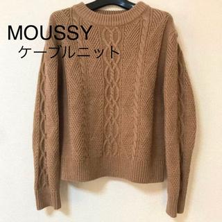 moussy - MOUSSY♡ケーブルニット ベージュ