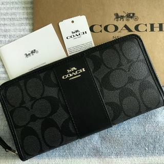 kate spade new york - 新品・正規品 COACHコーチ 長財布 ラウンドジップ F54630 SVDK6