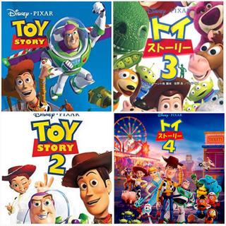 Disney - トイストーリー1.2.3.4 DVD