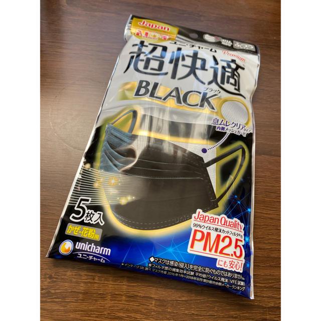 マスク who 、 Unicharm - マスクの通販 by めーた's shop