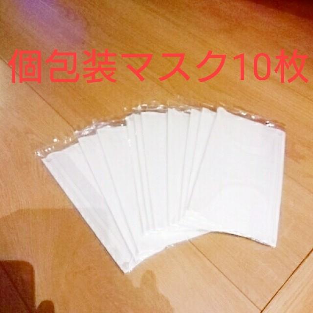 マスクでお見合いブログ / マスクの通販 by きらみ's shop