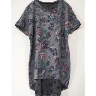 antiqua - ダメージ花柄カットソー   ロングTシャツ  ロンT