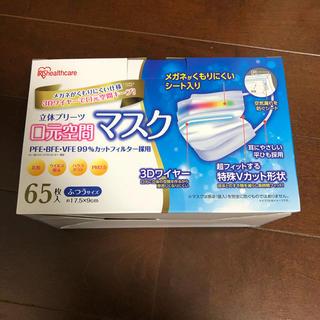 アイリスオーヤマ(アイリスオーヤマ)のアイリスオーヤマ  マスク ふつうサイズ 65枚(日用品/生活雑貨)