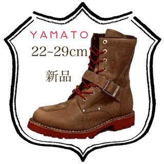 22~29cm AVIREX アビレックス YAMATO AV2100 22cm(ブーツ)