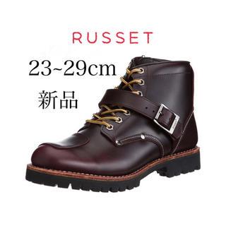 23~29cm AVIREX アヴィレックス 2931 23cm Russet(ブーツ)