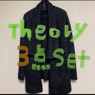 セオリー(theory)のセオリー 3点セット お買い得 theory(カーディガン)