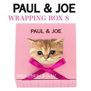 ポールアンドジョー(PAUL & JOE)のヌネット S ギフト用品セット ラッピング ボックス ポール&ジョー ネコ(ラッピング/包装)
