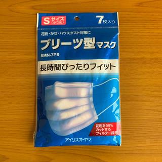 アイリスオーヤマ(アイリスオーヤマ)のマスク 小さめ アイリスオーヤマ(日用品/生活雑貨)