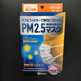 アイリスオーヤマ(アイリスオーヤマ)のアイリスオーヤマ PM 2.5マスク (日用品/生活雑貨)