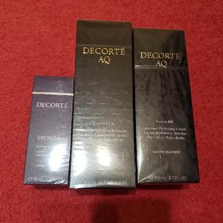 コスメデコルテ(COSME DECORTE)のコスメデコルテAQ 3点セット 高級保湿ライン COSME DECORTE(美容液)