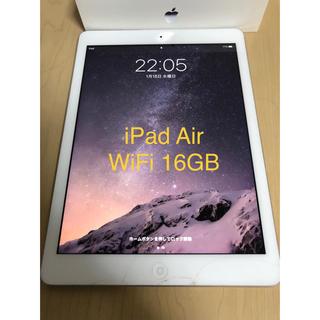 iPad - 画面割れあり iPad AIR WiFiモデル 16GB シルバー