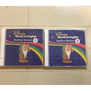 Disney - 【リニューアル版】DWE ベットタイムレビュー