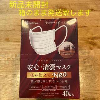 アイリスオーヤマ(アイリスオーヤマ)のマスク 使い捨て 小さめサイズ40枚入り(日用品/生活雑貨)