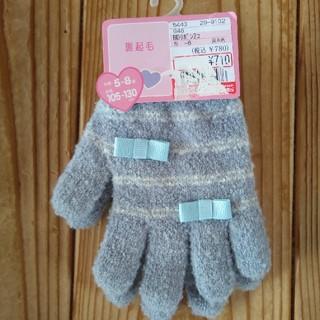 シマムラ(しまむら)の女の子 手袋(手袋)