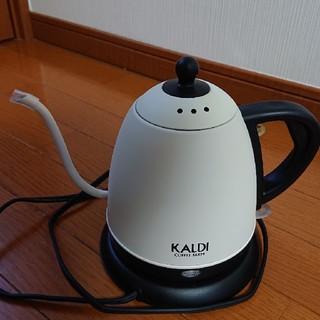 カルディ(KALDI)の M様専用  電気ケトル KALDI(電気ケトル)