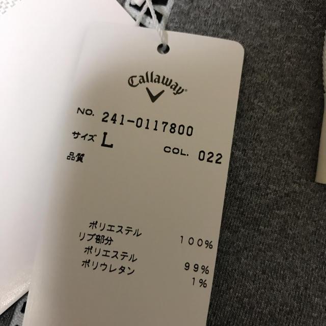 Callaway Golf(キャロウェイゴルフ)のキャロウェイレディースパーカーLサイズ レディースのトップス(パーカー)の商品写真