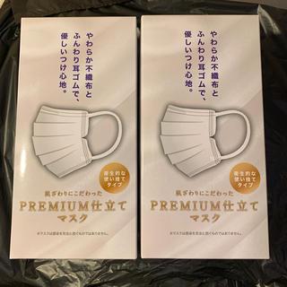 アイリスオーヤマ(アイリスオーヤマ)の35枚入 2箱 70枚 新品 日本製 3層構造マスク 白 普通 マスク(日用品/生活雑貨)