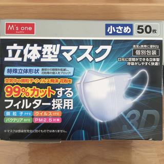 アイリスオーヤマ(アイリスオーヤマ)の個包装マスク 49枚(日用品/生活雑貨)
