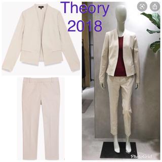 theory - Theory スーツ上下セット 2018 定価74,520円