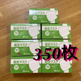 アイリスオーヤマ(アイリスオーヤマ)のマスク(日用品/生活雑貨)
