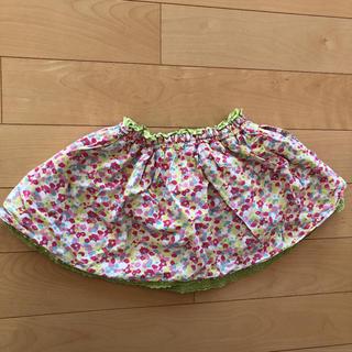 KP - ニットプランナー リバーシブルスカート