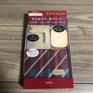 ESPRIQUE - 新品未使用☆エスプリークピュアスキンパクトUV限定キット☆BO-305