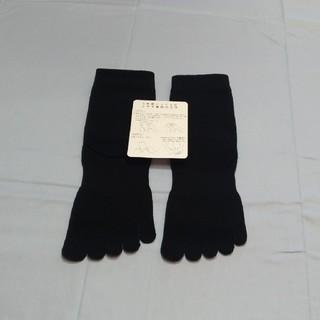 シャルレ - シャルレ 5本指黒ソックス