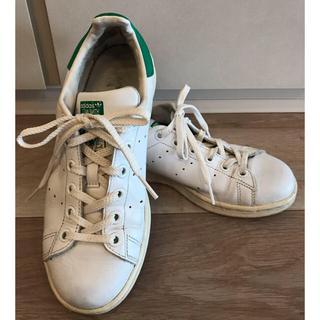 アディダス(adidas)の【アディダス】スタンスミス 23cm レディース(スニーカー)