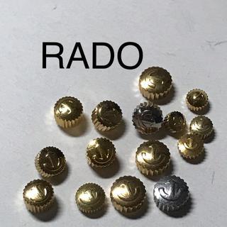 ラドー(RADO)の時計工具 時計部品 ラドーリューズ(腕時計(アナログ))