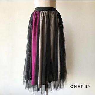 LUGIVA マルチカラーチュールスカート(ひざ丈スカート)