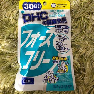 ディーエイチシー(DHC)の新品 DHC フォースコリー(その他)