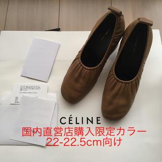 celine - 超レア♡セリーヌ バレリーナ celine 22.5 34