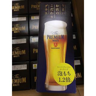 サントリー(サントリー)のビールグラス プレミアムモルツ 新品未開封(グラス/カップ)