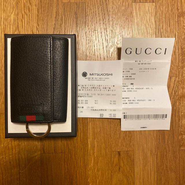 Gucci(グッチ)のgucci キーケース メンズのファッション小物(キーケース)の商品写真