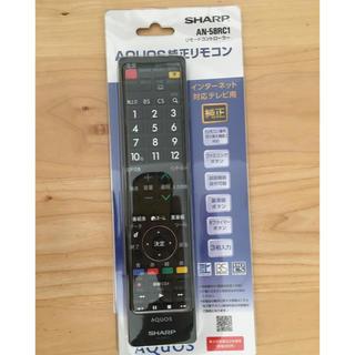 シャープ(SHARP)の液晶テレビ リモコン(テレビ)