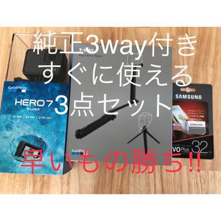 GoPro - 送料無料 新品未開封 ゴープロ gopro hero 7 3点セット