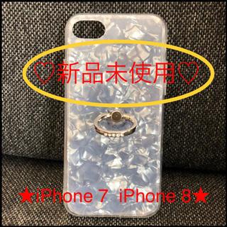 iPhone7  iPhone8❤️おしゃれ iPhoneケース