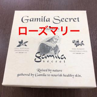 Gamila secret - ガミラシークレット ローズマリー イスラエル 石鹸