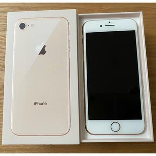 Apple - iPhone8 64G
