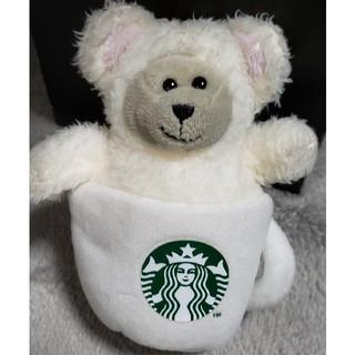 Starbucks Coffee - ニューイヤーベアリスタ スタバ キーホルダー