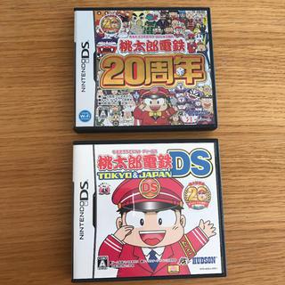 ニンテンドーDS - 桃太郎電鉄20周年 & 桃太郎電鉄DS~TOKYO&JAPAN DS