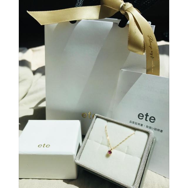 ete(エテ)のete■K10YG 誕生石ルビールージュネックレス■新品 レディースのアクセサリー(ネックレス)の商品写真