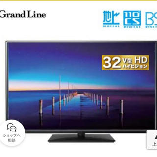 新品未開封 HDD内蔵型 32型 テレビ