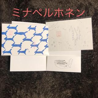 東京都現代美術館 ミナペルホネン  ポストカード
