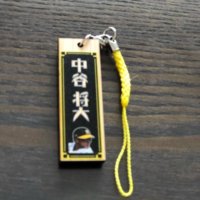 阪神タイガース(ハンシンタイガース)の阪神タイガース シークレットミニ木札 中谷選手 スポーツ/アウトドアの野球(応援グッズ)の商品写真