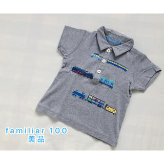 familiar - familiar ポロシャツ 100 美品